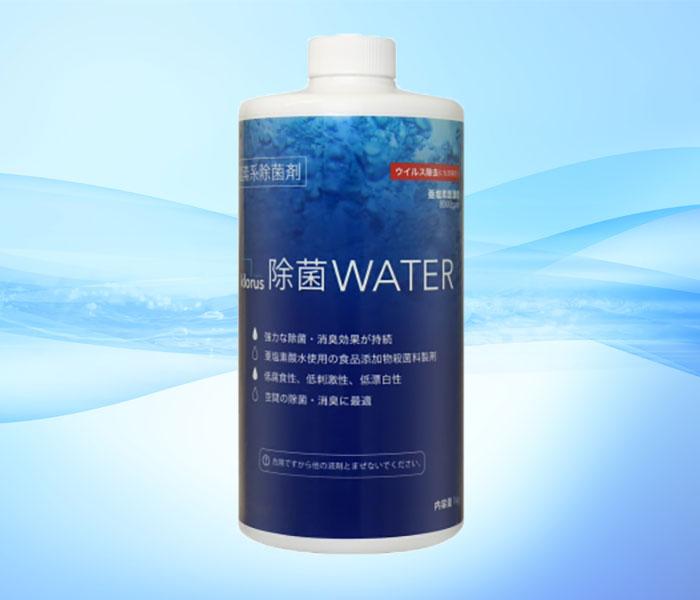 クロラス除菌ウォーター1箱(1kg×12本)