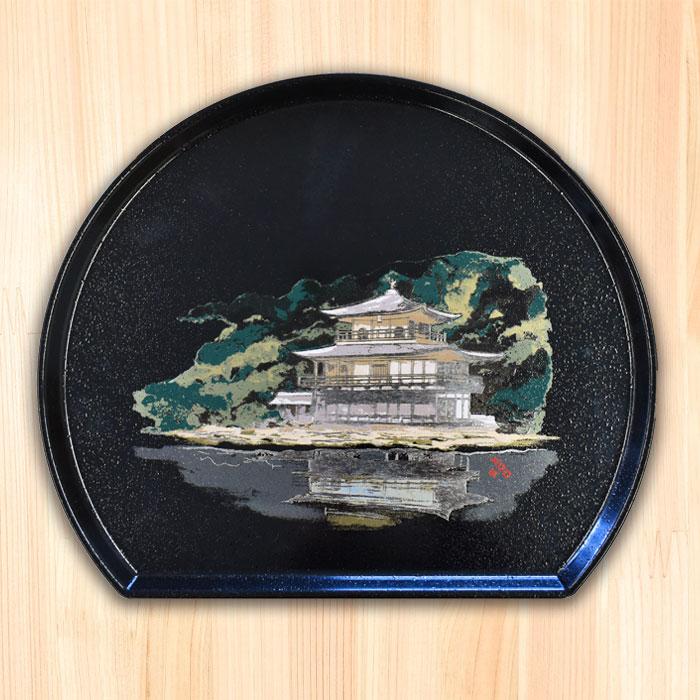 高級漆調 半月盆 福禄寿 (金閣寺)