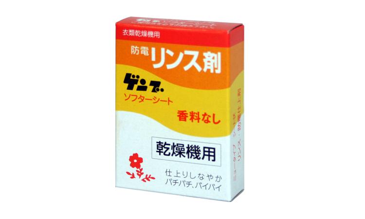 ソフターシート無香料(500箱/ケース)♪代引以外送料無料♪