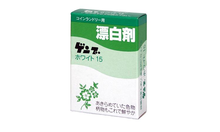 漂白剤「ゲンブホワイト15」(500箱/ケース)♪代引以外送料無料♪