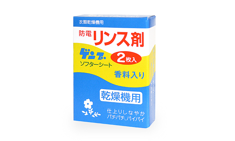 ソフターシート香料入り《2枚入り》(500箱/ケース)♪代引以外送料無料♪