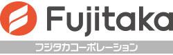 Fujitaka(フジタカコーポレーション)ネットショップ